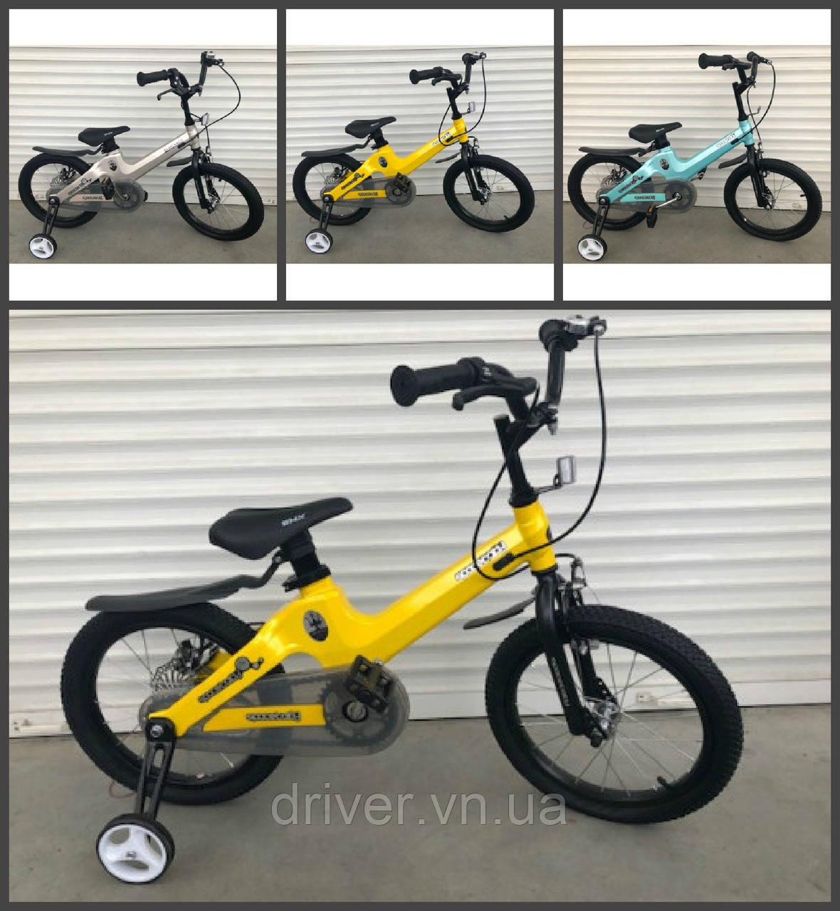 """Велосипед дитячий, 16"""" модель TT-06. Жовтий\бежевий\бірюзовий. Магнієва рама"""