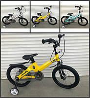 """Велосипед дитячий, 16"""" модель TT-06. Жовтий\бежевий\бірюзовий. Магнієва рама, фото 1"""