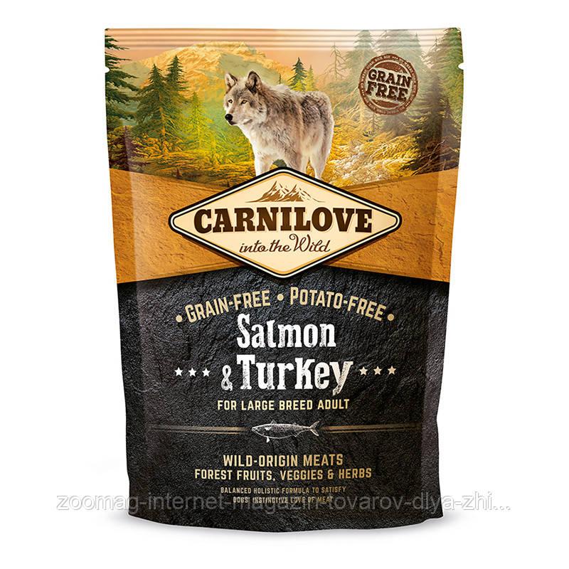 """Сухой корм Carnilove Dog Adult Large Salmon & Turkey """"Лосось и индейка"""" 36/16 (для взрослых собак крупных пород), 1.5 кг"""