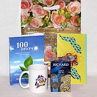 Подарок учителю Книга + Чашка + Чай + Открытка + пакет