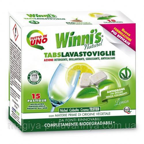 Гіпоалергенні таблетки для посудомийних машин WINNI'S TABS LAVASTOVIGLIE 25 шт, арт.062758