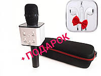 В чехле  Q7.Беспроводной Bluetooth караоке микрофон., фото 1