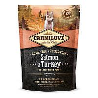 """Сухой корм Carnilove Dog Puppy Large Salmon & Turkey """"Лосось и индейка"""" 38/16 (для щенков крупных пород), 1.5 кг"""