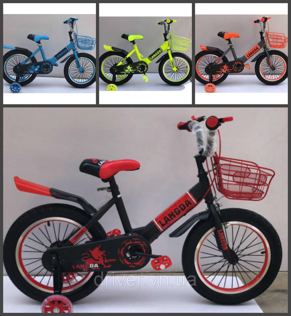 """Велосипед дитячий, 16"""" колеса. Червоний\синій\салатовий\помаранчевий"""
