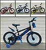 """Велосипед дитячий, 18"""" модель 869. Червоний\жовтий\синій"""