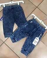 Бриджи с имитацией джинсы для мальчика оптом, размеры 98-128р, S&D, арт.K-8172