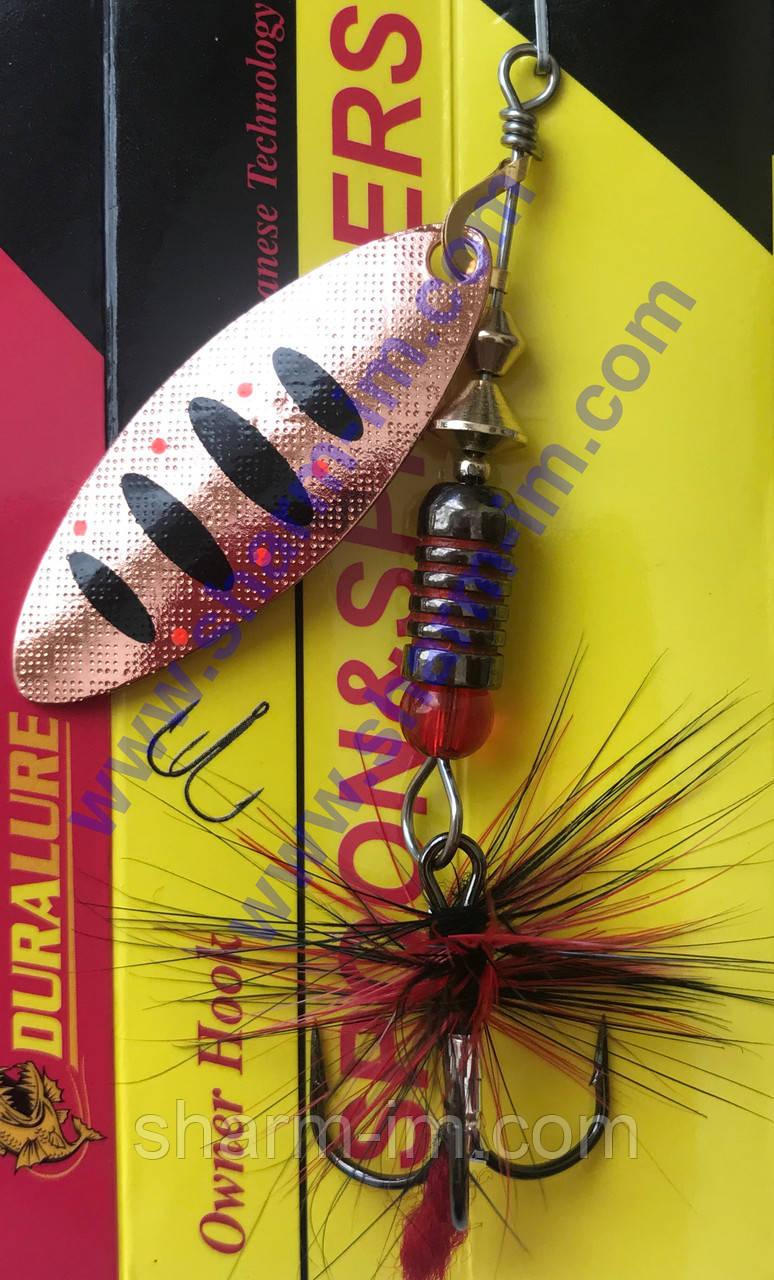 Вертушка Duralure Mosquito 3 (8 г) (Медь с черным) Точная Копия Mepps Aglia Long
