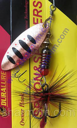 Вертушка Duralure Mosquito 3 (8 г) (Медь с черным) Точная Копия Mepps Aglia Long, фото 2