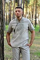 Мужская вышиванка с коротким рукавом и воротником-стойкой бежевого цвета М16к-236
