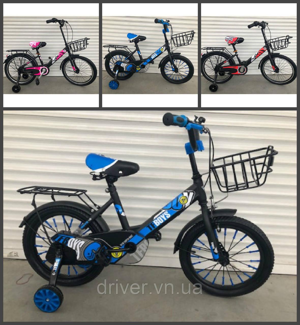 """Велосипед дитячий, 20"""" модель 703. Червоний\синій\рожевий"""