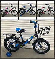"""Велосипед дитячий, 20"""" модель 703. Червоний\синій\рожевий, фото 1"""