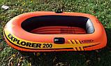 Полутораместная Intex надувний човен 58330 Explorer 200, 185 х 94 х 41 см, фото 4