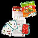 Настольная карточная игра «Турбосчёт Форсаж», фото 2