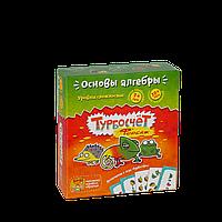 Настольная карточная игра «Турбосчёт Форсаж»