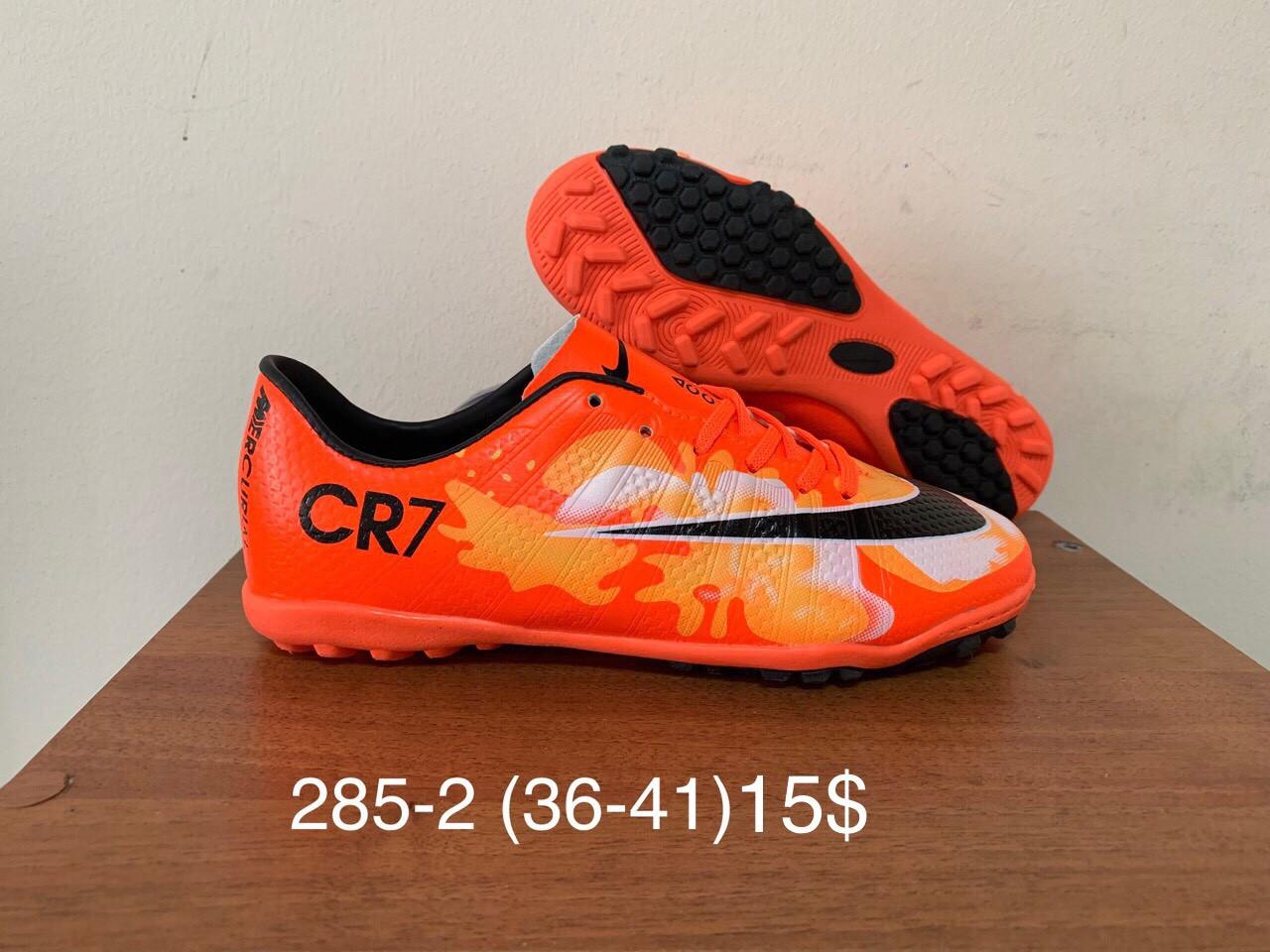 Подростковые сороконожки Nike CR7 оптом (36-41)