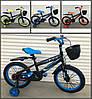 """Велосипед дитячий, 20"""" модель 240. Синій\салатовий\помаранчевий"""