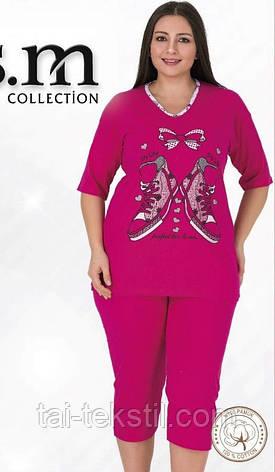 Пижама футболка с бриджами большого размера тоненький хлопок Турция, фото 2