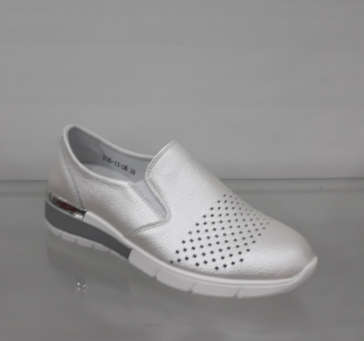 d59e915d6 Женские летние кроссовки: продажа, цена в Днепре. мокасины и слипоны ...