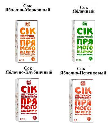 ''Свіжий'' Сік Яблучный,Яблучно-получничний, фото 2