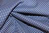 Горох мелкий на темно синем .Рубашечная ткань хлопок стрейч .(эластан 5%) слабый стрейч!