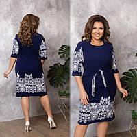 4665e2d49e5 Белое трикотажное платье + фатин. 3 цвета.