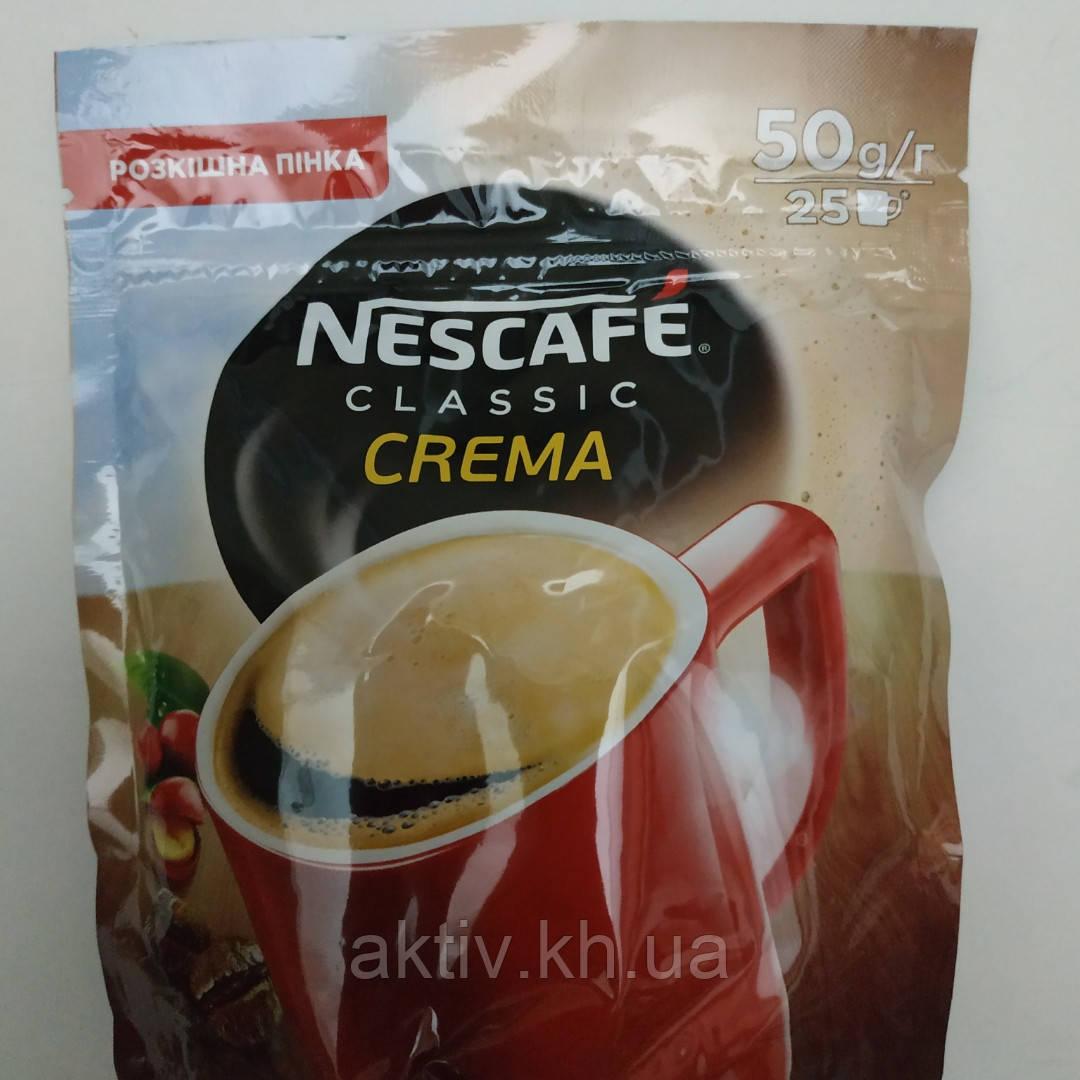 Кофе Нескафе классик крема 50 грамм