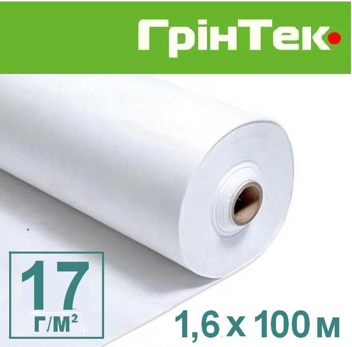 Агроволокно 17г (1.6x100м)