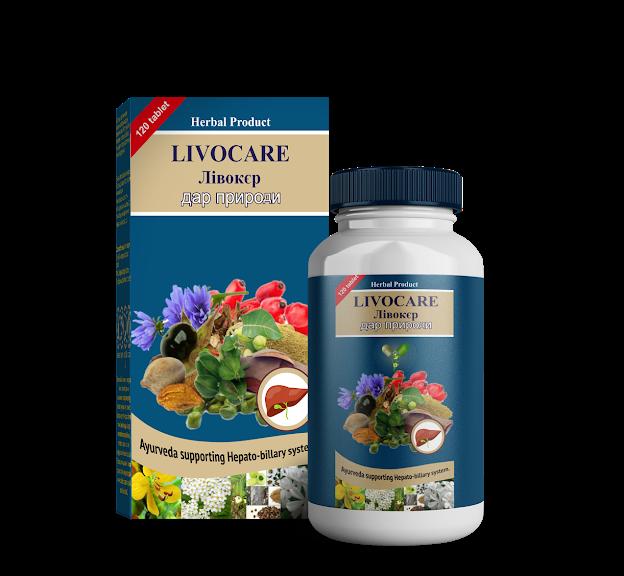 Ливокэр таб № 120 по 500 мг (для здоровья печени)