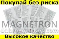 Порошок для чистки накипи для стиральных и посудомоечных машин Electrolux 9029792745
