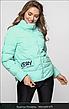 Женская куртка весна-осень  большого размера Рикель  Nui Very (Нью вери), фото 4