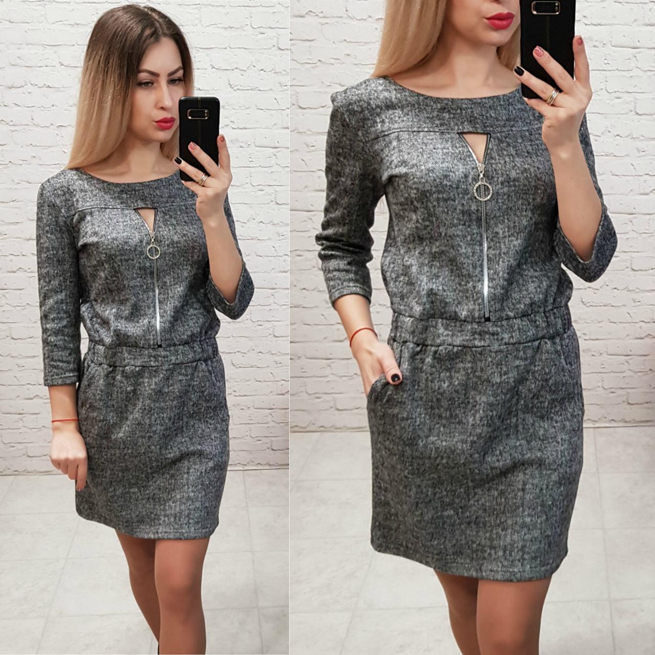 Платье с молнией, меланж, модель 151, цвет - серый
