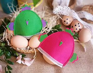 Пасхальные курочки для яиц зеленый