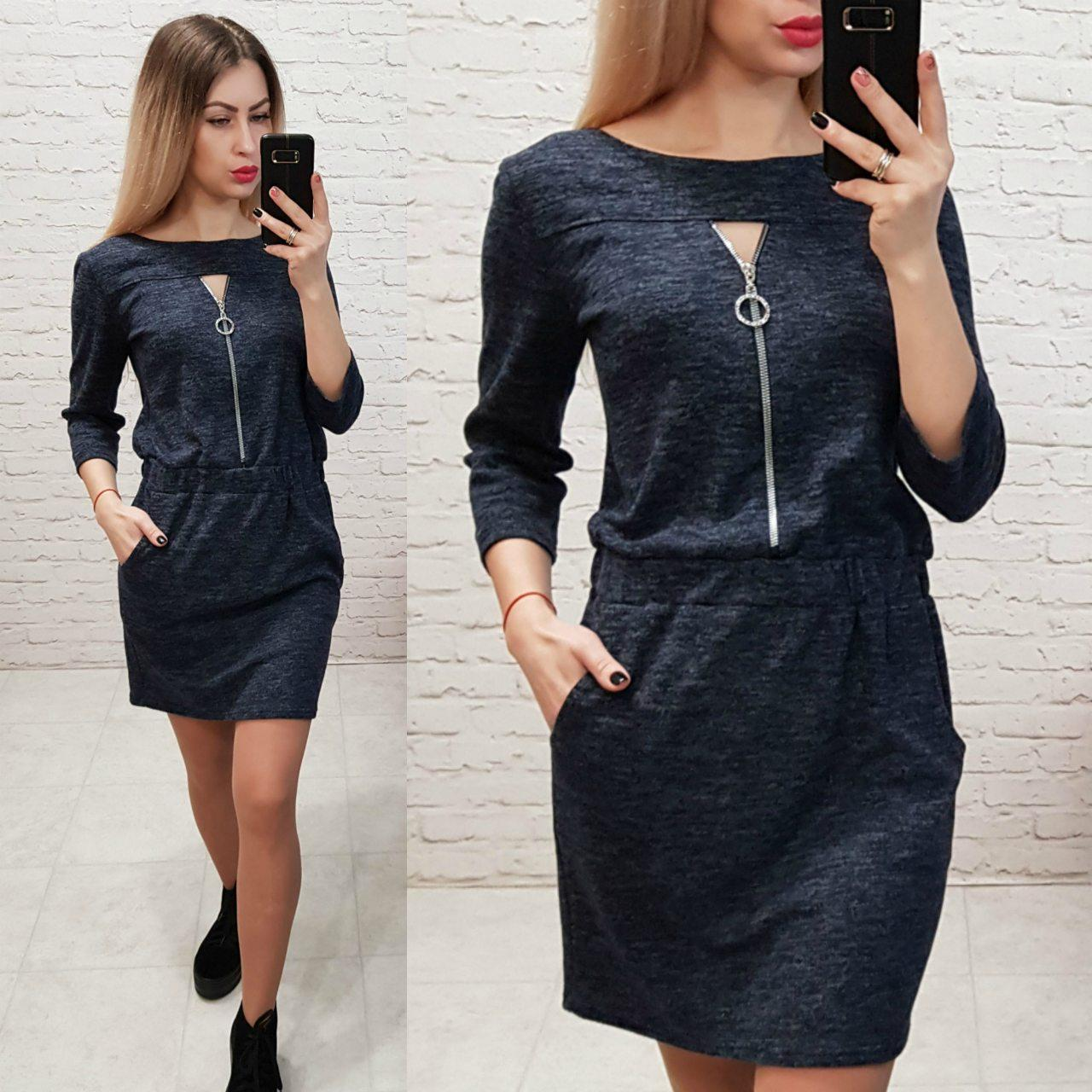 Платье с молнией, меланж, модель 151, цвет - темно синий