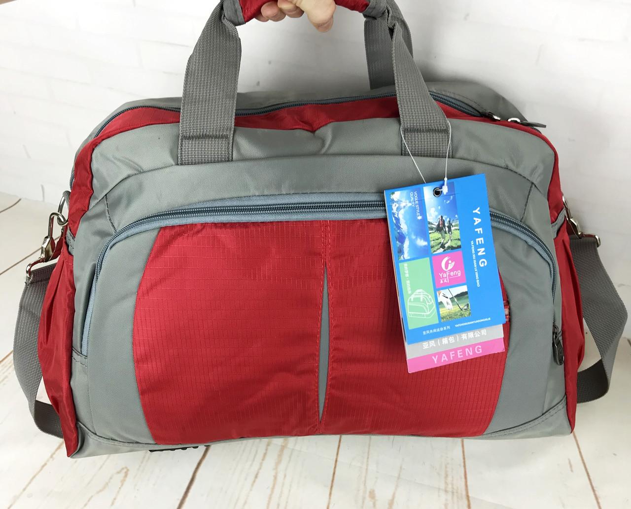 912151224b51 Небольшая спортивная, дорожная сумка. Унисекс. КСС40, цена 359 грн., купить  в Бердянске — Prom.ua (ID#916435224)
