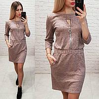 Платье с молнией, меланж, модель 151, цвет - беж