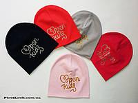 Детская трикотажная шапка на девочку (4-8 лет) Open Kids