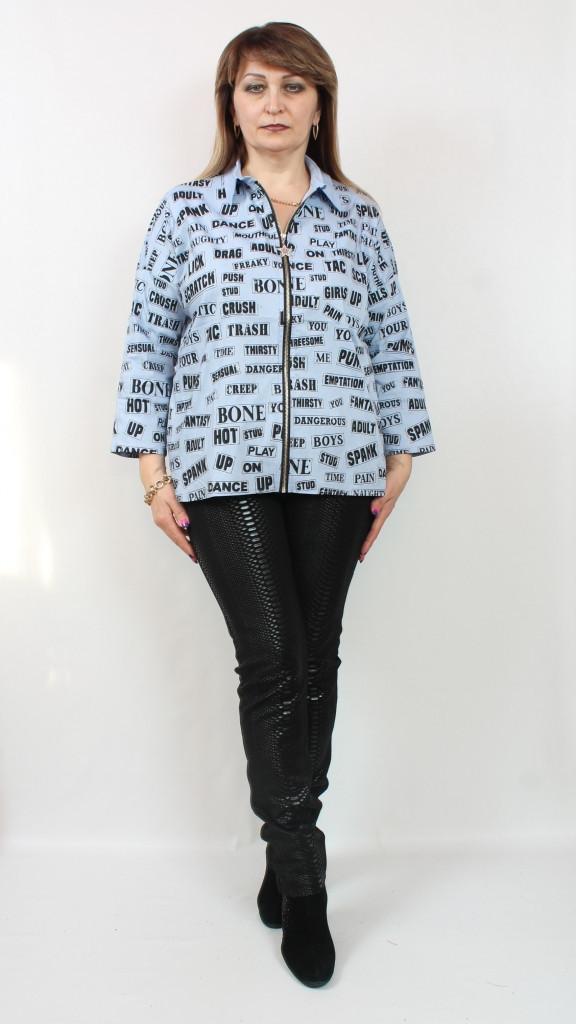 Турецкая рубашка на молнии больших размеров 52-58