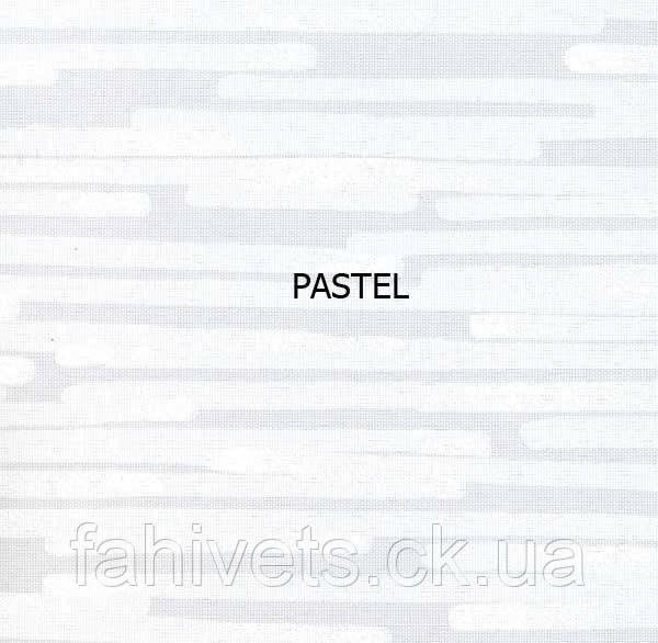 Рулонні штори Закритого типу  PASTEL (м.кв.)