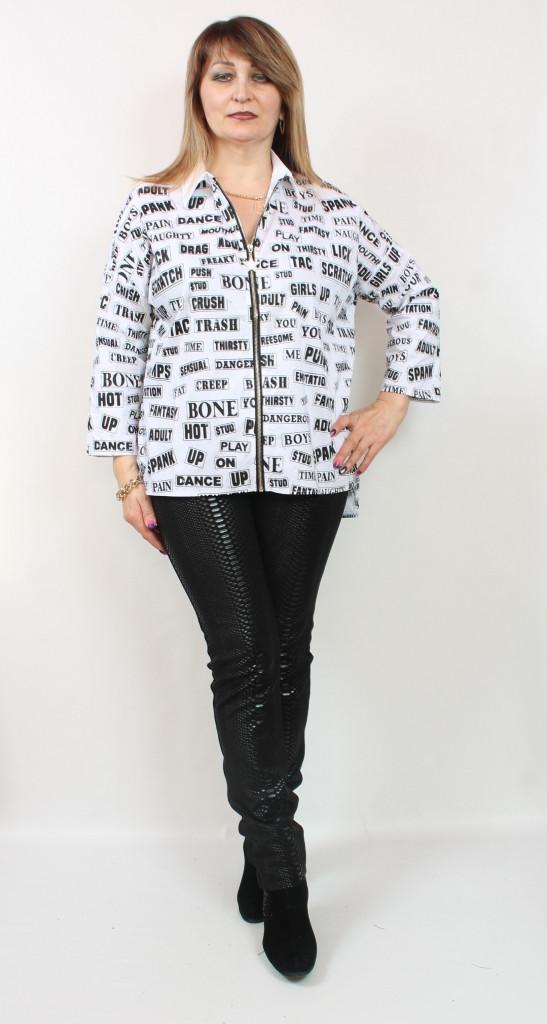 Турецкая женская рубашка на молнии больших размеров 52-58