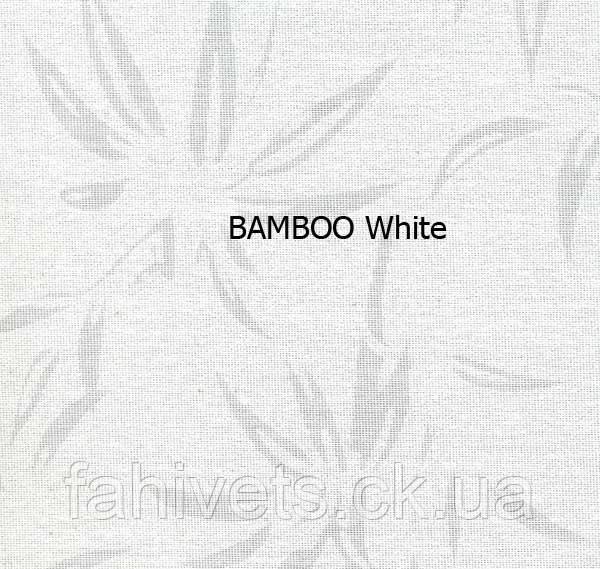 Рулонні штори Закритого типу BAMBOO