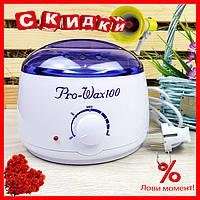 Воскоплав Pro Wax (w-4) 12686, фото 1