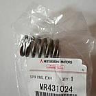 Пружина болта крепления глушителя MR431024 Lancer, Outlander XL, ASX