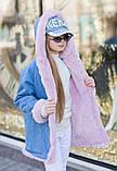 Детская джинсовая куртка парка на меху подросток с капюшоном декор мех размер:140-146,146-152,152-158,158-164, фото 8