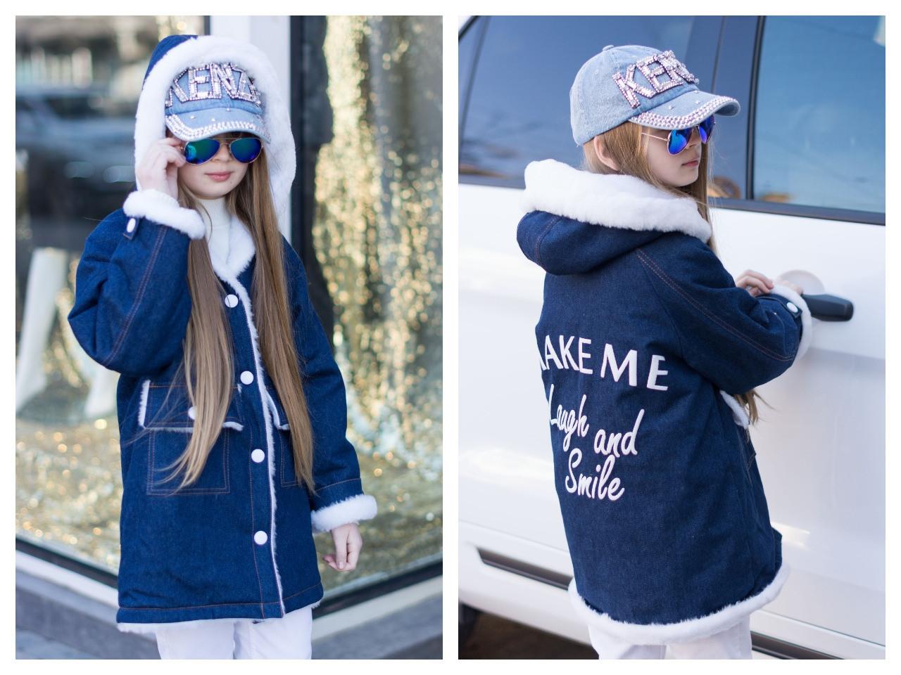 Детская джинсовая куртка парка на меху подросток с капюшоном декор мех размер:140-146,146-152,152-158,158-164