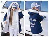Детская джинсовая куртка парка на меху подросток с капюшоном декор мех размер:140-146,146-152,152-158,158-164, фото 2
