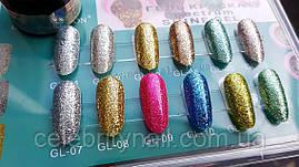 Гель краска Global Spectrum 5 ml №1