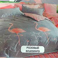 Комплект постельного белья Тиротекс натуральный сублимация Розовый Фламинго