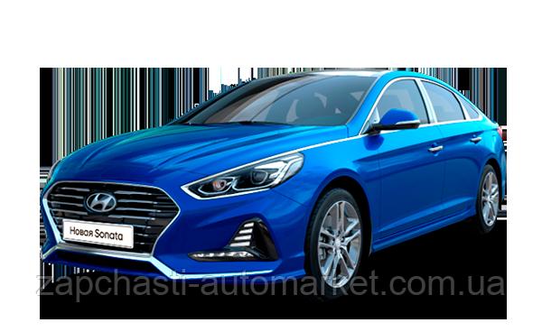 (Хюндай Соната) Hyundai Sonata 2017-