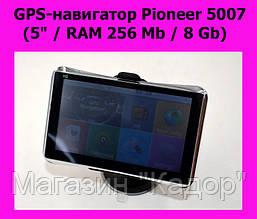 "GPS-навигатор Pioneer 5007 (5"" / RAM 256 Mb / 8 Gb)"