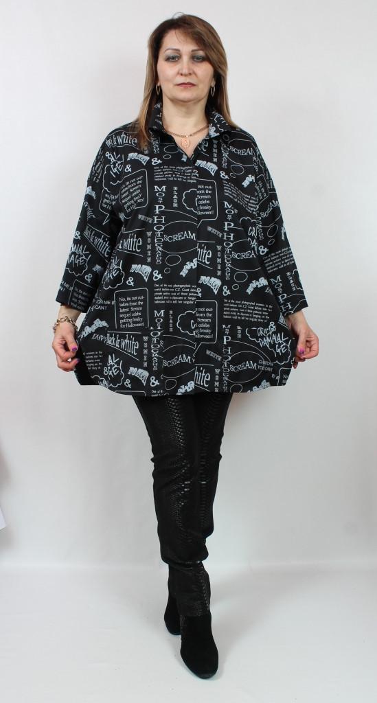Турецкая рубашка с оригинальным принтом, размеры 58-68